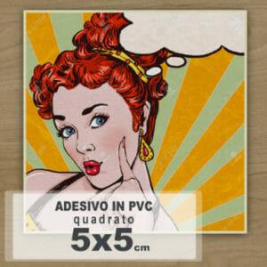 APVC5X5-300x300 Shop