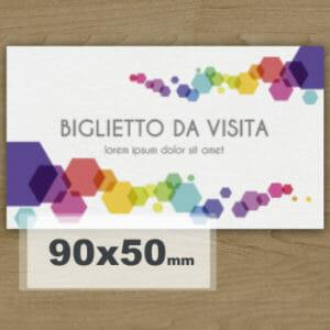 BDV9x5-V2-300x300 Shop