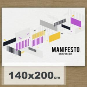 M140x200-300x300 Shop
