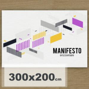 M300x200-300x300 Home