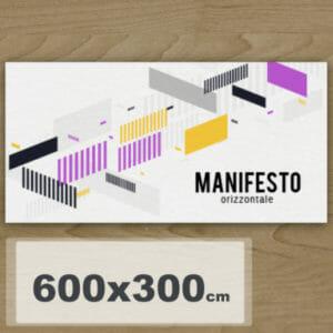 M600x300-300x300 Home