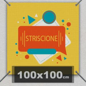 SP100x100-300x300 Home