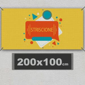 SP200x100-300x300 Shop
