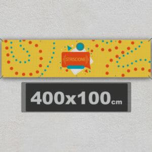 SP400x100-300x300 Shop